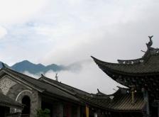 <b>Chine du sud</b>