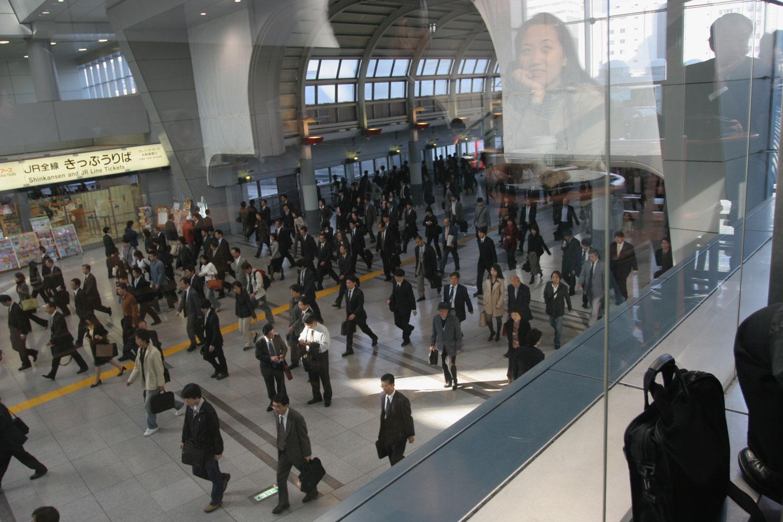 Gare de Shinagawa, Tokyo