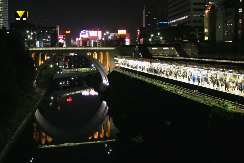 Gare d'Ochanomizu, Tokyo