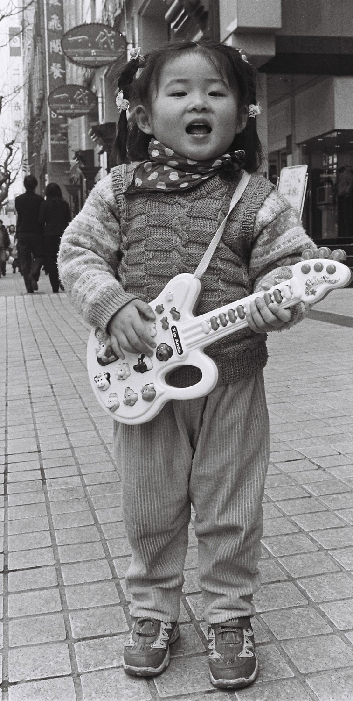 Jeune Shanghaienne sur Huaihai Lu