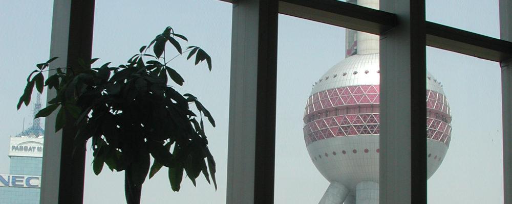 Chine_Shanghai_SUperBrandMall&Perledel'Orient-2